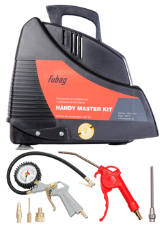 Компрессор FUBAG HANDY MASTER KIT + 5  8213690KOA607(8213690KOA536)